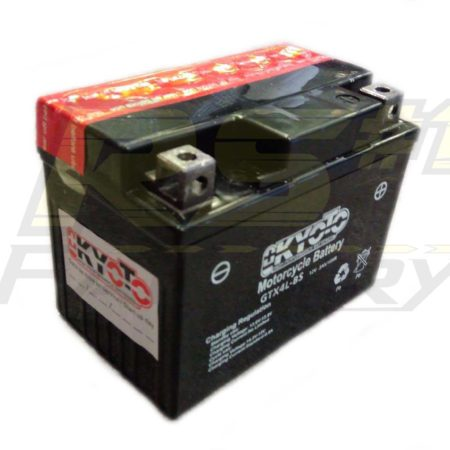 Batterie 12v RS Factory 50A